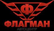 Автоцентр Флагман в Гродно